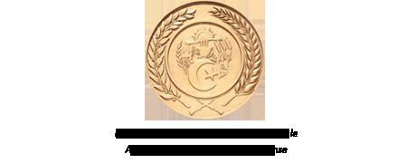 Cercle national de l'armée MDN