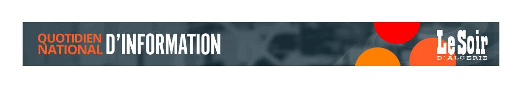 SALON INTERNATIONAL DES TRANSPORTS, DE LA LOGISTIQUE ET DE LA MOBILITE LA PRODUCTION, LE MAILLON FAIBLE